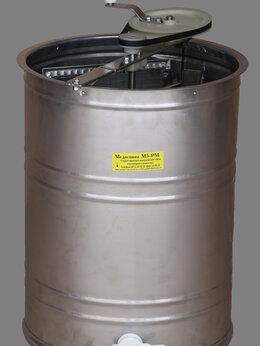 Товары для сельскохозяйственных животных - Медогонка трехрамочная М3-РМ нерж. кассеты…, 0
