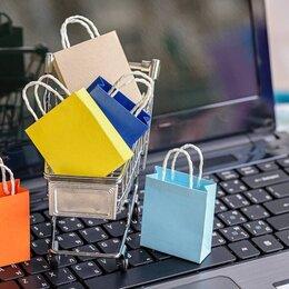 Интернет-магазин - Разработать интернет магазин на заказ, 0
