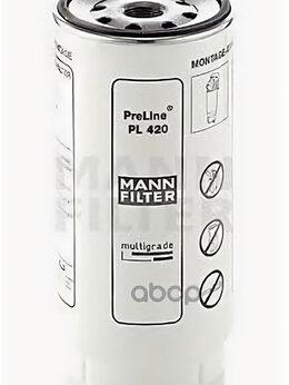Двигатель и комплектующие  - Фильтр Топливный К Preline Pl420x MANN-FILTER P..., 0