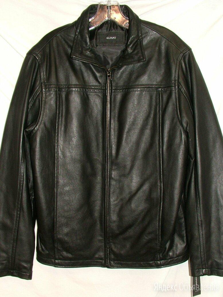 Куртка кожаная Alfani Macys (46-48) по цене 15000₽ - Куртки, фото 0