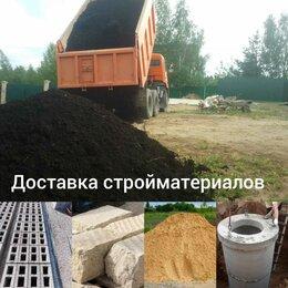 Субстраты, грунты, мульча - Грунт лесной для посадки растений (Чернозем),…, 0