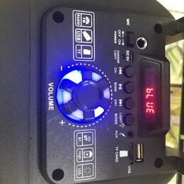 Акустические системы - Колонка портативная с микрофоном, 0