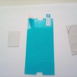 Защитные пленки и стекла - Защитная пленка для телефона, 0