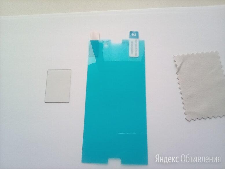 Защитная пленка для телефона по цене 50₽ - Защитные пленки и стекла, фото 0