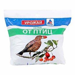 Отпугиватели и ловушки для птиц и грызунов - Сетка от птиц Садовникоff (2 × 5 м), 0