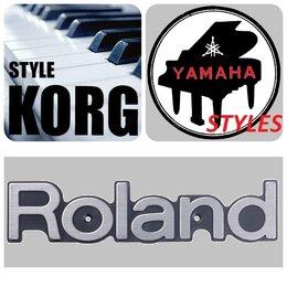 Клавишные инструменты - Стили для Yamaha, Korg, Roland, Casio, 0