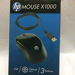 Мыши - Компактная мышь проводная HP X1000 черный, 0