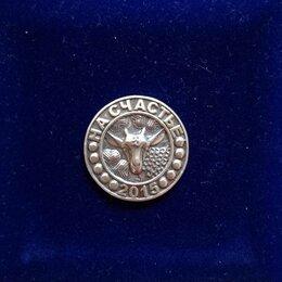 """Монеты - Серебряная монета """"На счастье"""", 0"""