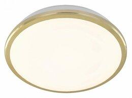 Люстры и потолочные светильники - Накладной светильник Citilux Луна CL702162W, 0
