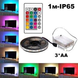 Светодиодные ленты - Лента светодиодная RGB -1м (3*AA)(L19), 0