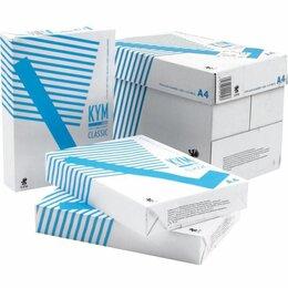 Бумага и пленка - Бумага KYM LUX Classic A4, 80г, м2, 500л. 150%CIE, 0
