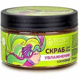 Скрабы и пилинги - Скраб для тела увлажняющий Ecovit cosmetics , 0