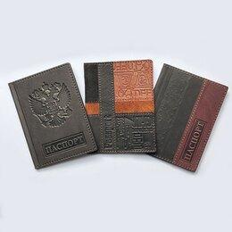 Обложки для документов - Обложки на паспорт из натуральной кожи, 0