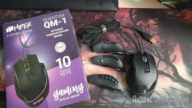 Мышь Quantum QM-1 по цене 2000₽ - Мыши, фото 0