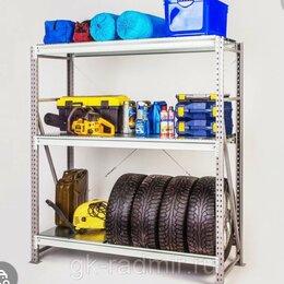 Стеллажи и этажерки - Стеллажи для гаража металлические сборные, 0