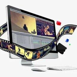 Фото и видеоуслуги - Видеосъемка и Видеомонтаж, 0