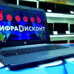 Ноутбуки - HP A10-9600P 6Гб 1000Гб R7 M340 На Гарантии! , 0