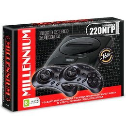 Ретро-консоли и электронные игры - Игровая приставка Sega Super Drive Classic Millennium-220, 0