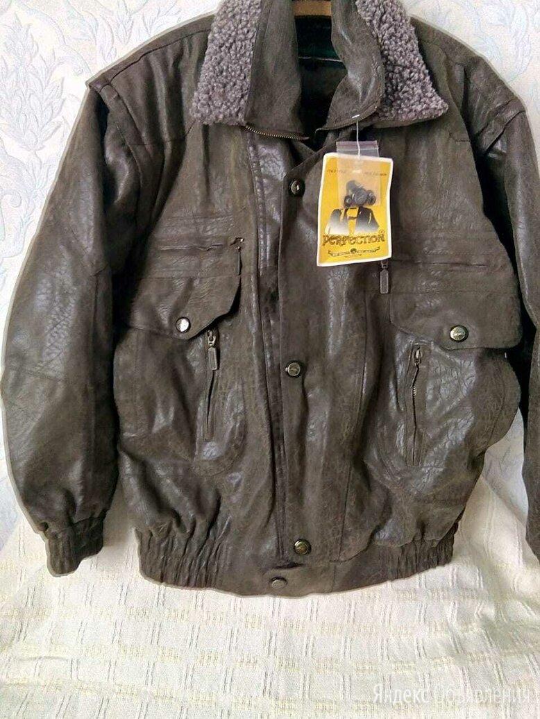 куртка по цене 1400₽ - Куртки, фото 0