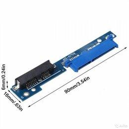 Прочие комплектующие - Переходник для установки в Lenovo IdeaPad…, 0