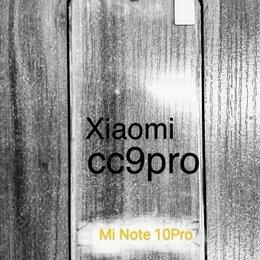 Защитные пленки и стекла - Стекло закаленное защитное Bonaier Mi Note 10 Pro, 0
