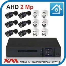 Готовые комплекты - Комплект видеонаблюдения на 12 камер XMEye, 0