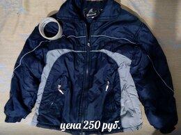 Куртки и пуховики -  Демисезонные курточки, 0
