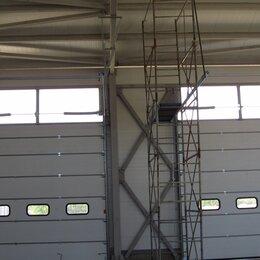 Заборы, ворота и элементы - Промышленные ворота секционные, 0