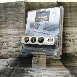 Зарядные устройства и адаптеры питания - Автомобильное зарядное устройство разветвитель, 0