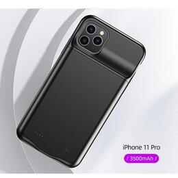 Универсальные внешние аккумуляторы - Внешний АКБ чехол iPhone 11 Pro USAMS 3500mAh, 0