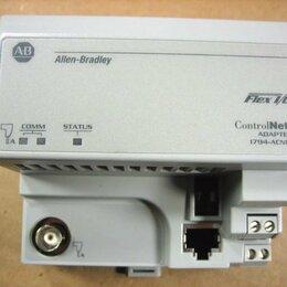 Промышленные компьютеры - Allen bradley 1794-ACN15, 0
