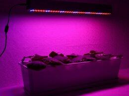 Аксессуары и средства для ухода за растениями - Линейная светодиодная биколорная лампа для…, 0