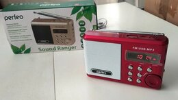 Радиоприемники - Радиоприемник PERFEO Sound Ranger PF-SV922. 8…, 0