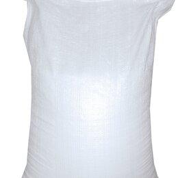 Мешки для мусора - Продам мешки новые 25 кг полипропиленовые , 0