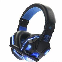 Наушники и Bluetooth-гарнитуры - Проводные наушники c подсветкой синие, 0