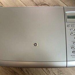 Принтеры и МФУ - МФУ 3в1 HP PSC 1613 All-in-One, 0