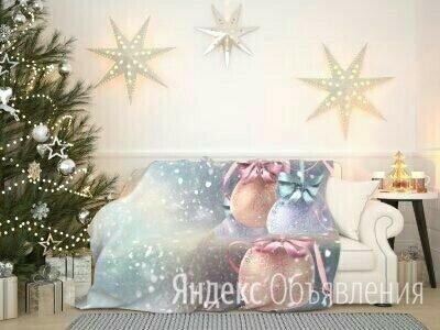 Плед новогодний по цене 1900₽ - Пледы и покрывала, фото 0