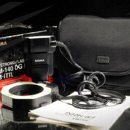Фотовспышки - Вспышка Sigma EM-140DG macro for Nikon // 6808, 0