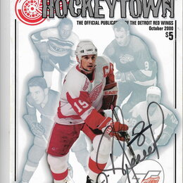 Журналы и газеты - Журнал Hockeytown с автографом Стива Айзермана, 0