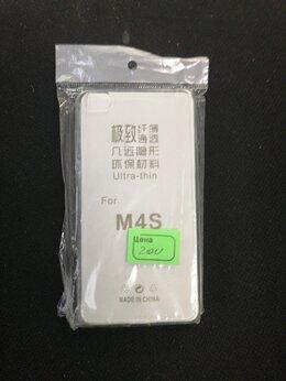 Чехлы - Силиконовый чехол для телефона Xiaomi M4S…, 0