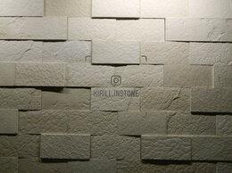 Облицовочный камень - Карельский шунгит, 0