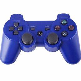 Рули, джойстики, геймпады - Джойстик PS3 беспроводной синий, 0