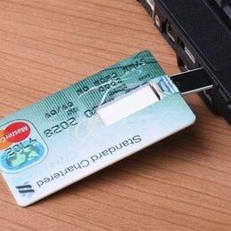 USB Flash drive - Флешка-банковская карта, 0