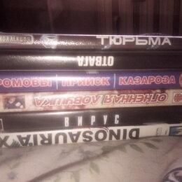Видеофильмы - фильмы диски  dvd, 0