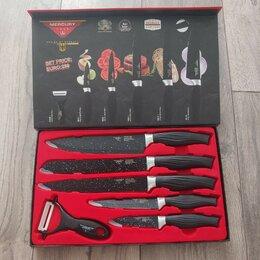Ножи кухонные - Набор керамических ножей Mercury haus MC-9262, 0