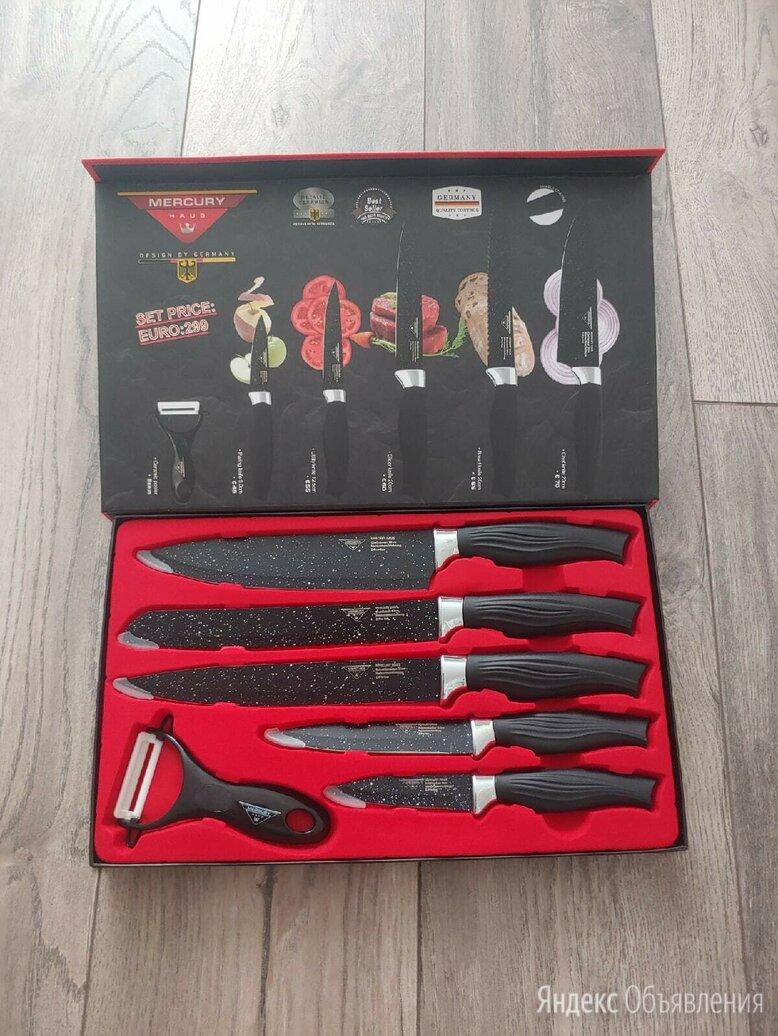 Набор керамических ножей Mercury haus MC-9262 по цене 2500₽ - Ножи кухонные, фото 0