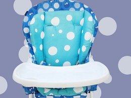 Стульчики для кормления - Новый вкладыш в стульчик, коляску (голубой в…, 0
