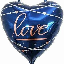 Художественная литература - Сердце Любовь, синий, 0