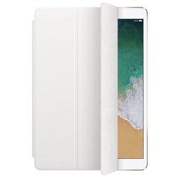 """Чехлы для планшетов - Новый Smart Чехол iPad Air/Air2/Pro9.7""""/NEW 9.7"""", 0"""
