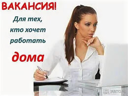 Менеджер - Менеджер оператор (без опыта), 0